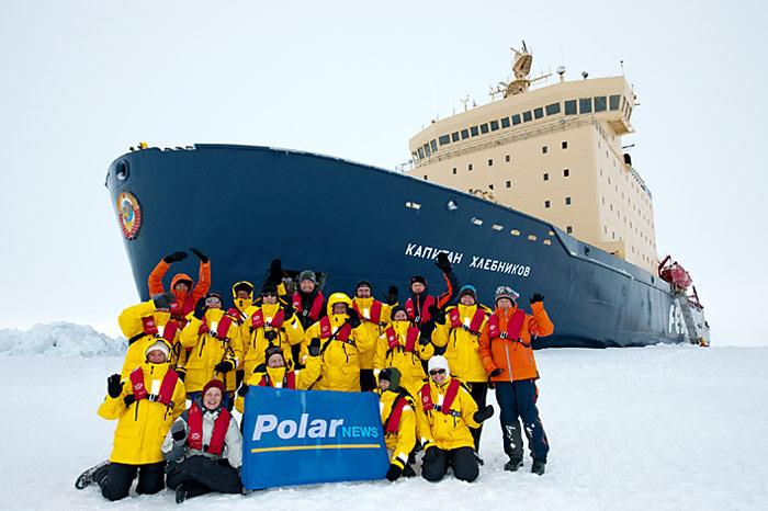PolarNEWS_Kaiserpinguine_Snowhill_PolarNEWS-Gruppe